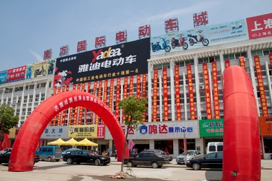 Sixth South (Wuxi) electric motor Show will open